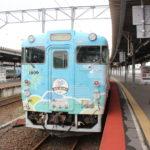 北海道 海の恵み